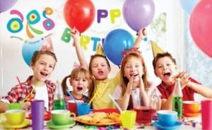 Frases de cumpleaños para niños | Ejemplos de