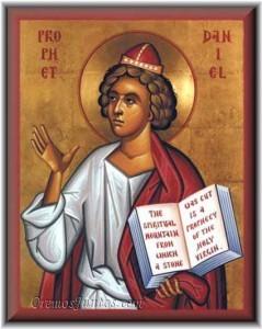 Significado del nombre Daniel:  Historia y origen