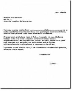 Carta de presentación para una empresa:  Ejemplo