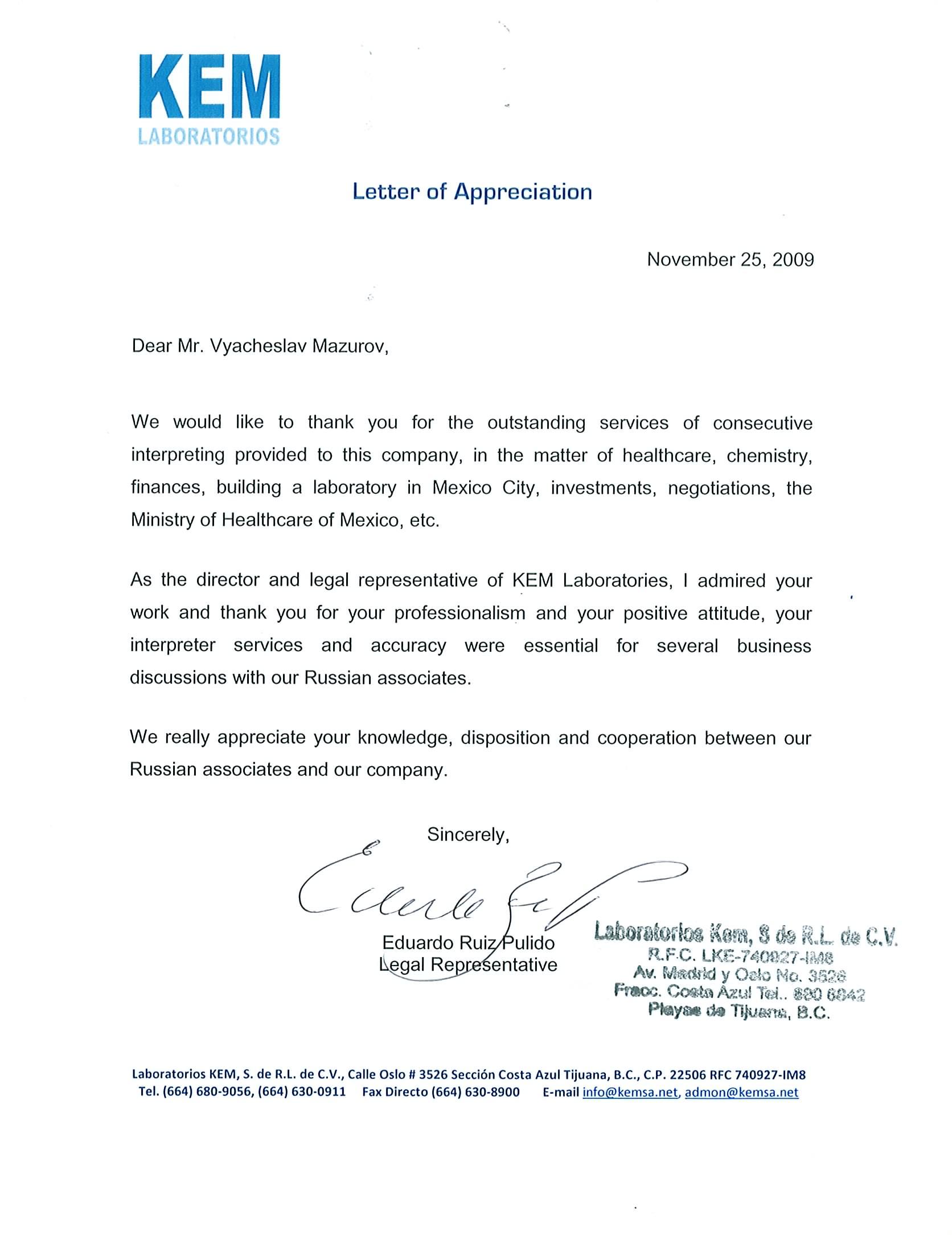 Cartas De Agradecimiento En Ingles Ejemplos De